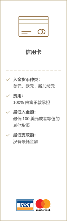 WEB-CreditCard2020(Chinese)