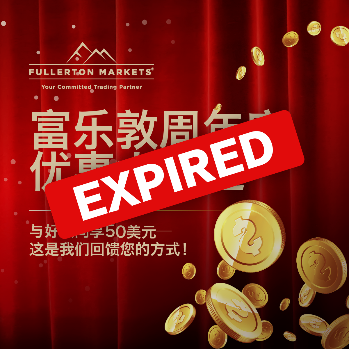 Fullerton_s-Big-Birthday-Payout_1200x1200px-(2)