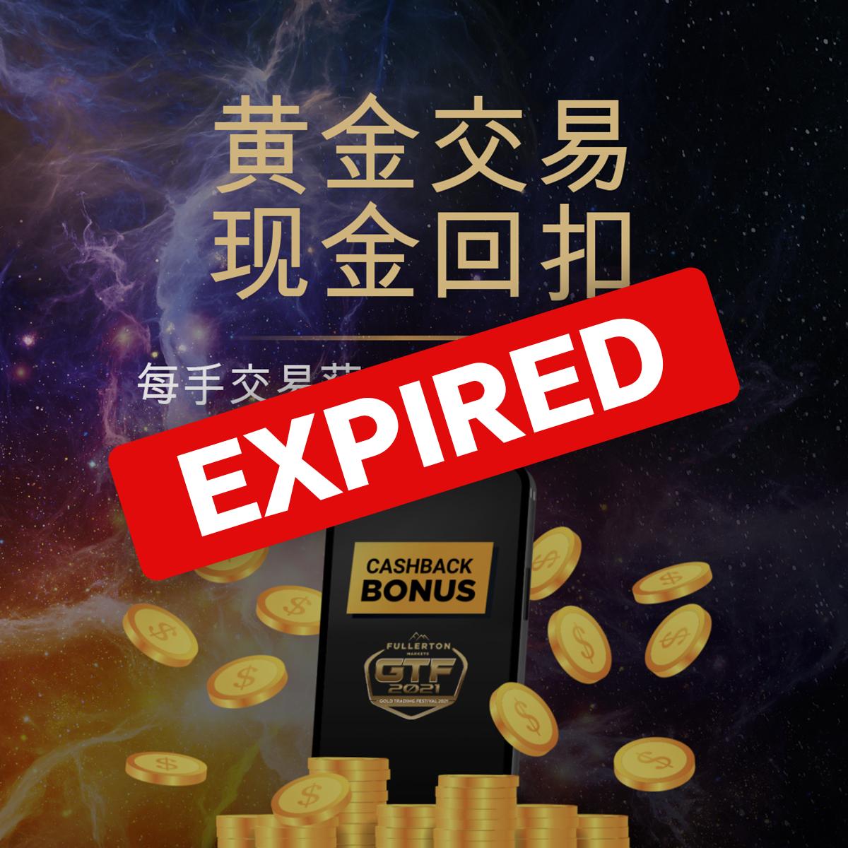 GTF---Banners-for-Cashback-Bonus_1200x1200px-CN